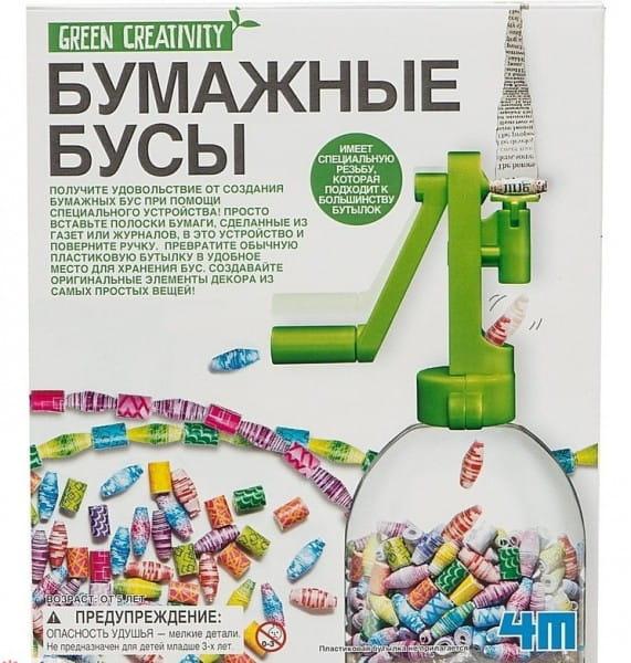 Купить Набор для творчества 4M Бумажные бусы в интернет магазине игрушек и детских товаров