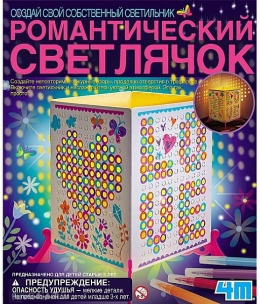 Купить Набор для творчества 4M Романтический светлячок в интернет магазине игрушек и детских товаров