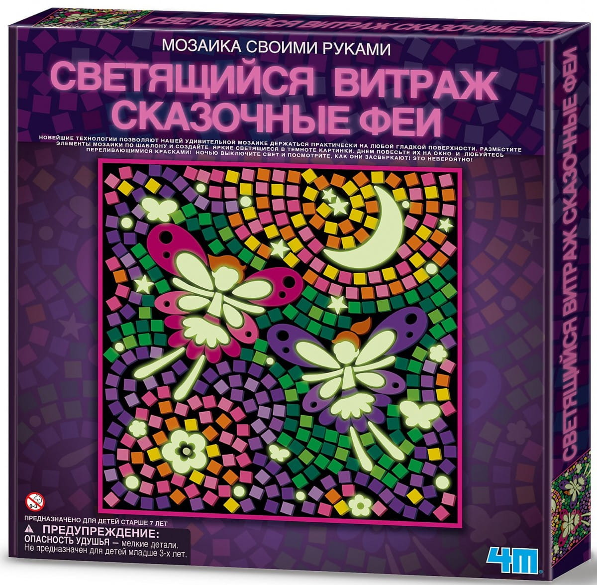 Светящийся витраж 4M 00-04647 Сказочные феи