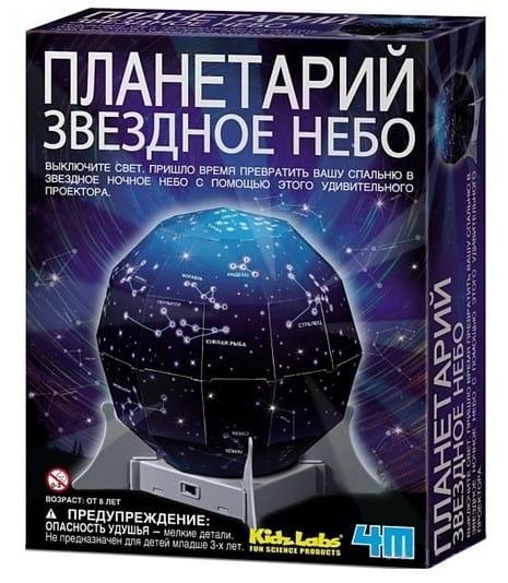 Планетарий 4M Звездное небо