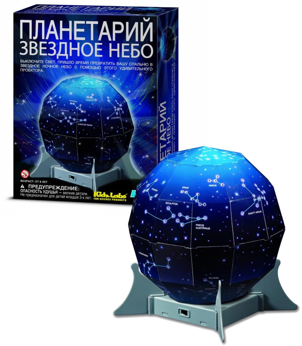 Планетарий 4M 00-13233 Звездное небо