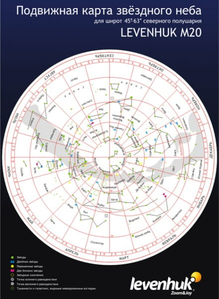 Купить Малая подвижная карта звездного неба Levenhuk M12 в интернет магазине игрушек и детских товаров