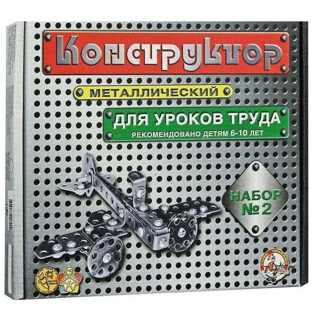 Металлический конструктор ДЕСЯТОЕ КОРОЛЕВСТВО - 2