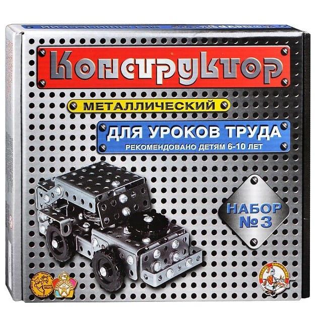 Металлический конструктор ДЕСЯТОЕ КОРОЛЕВСТВО - 3