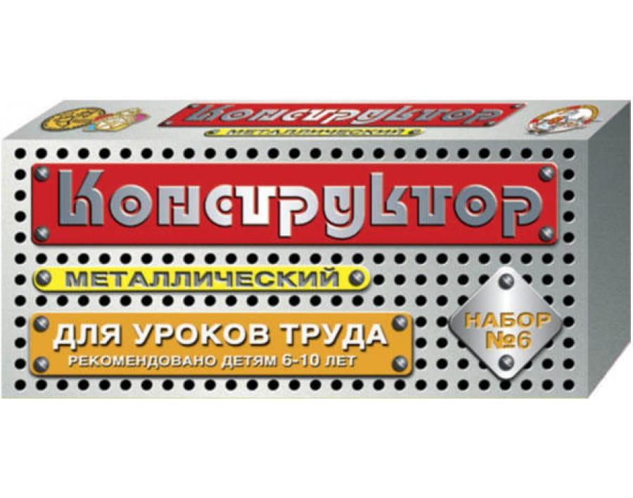 Металлический конструктор ДЕСЯТОЕ КОРОЛЕВСТВО - 6