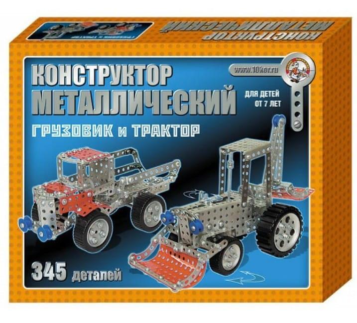 Металлический конструктор ДЕСЯТОЕ КОРОЛЕВСТВО Грузовик и трактор - Металлические конструкторы