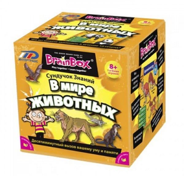 Сундучок знаний Brainbox 90702 В мире животных