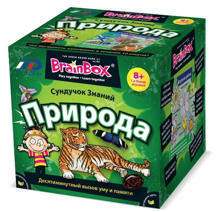 Сундучок знаний Brainbox 90703 Природа