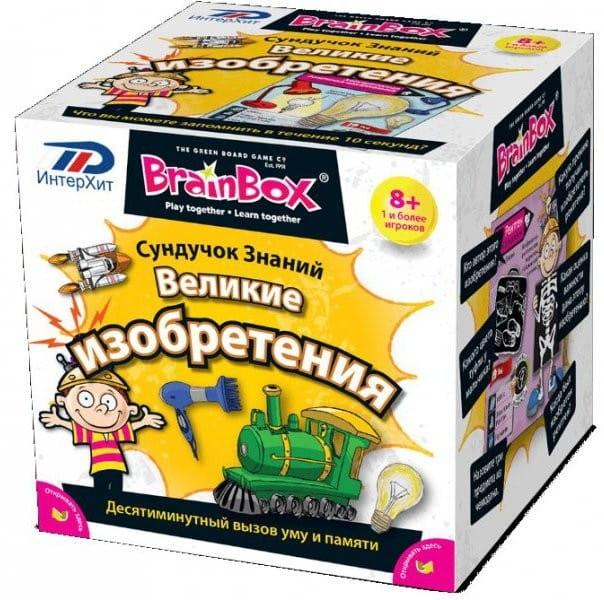Сундучок знаний Brainbox 90715 Великие изобретения