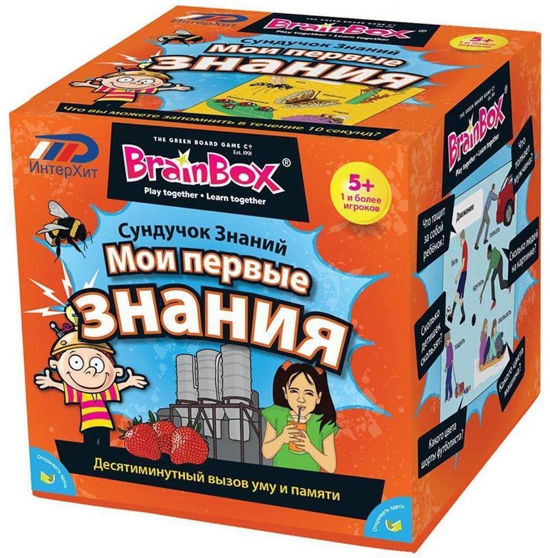 Сундучок знаний Brainbox 90740 Мои первые знания