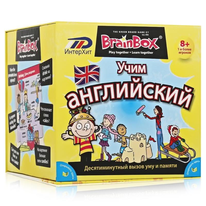 Сундучок знаний Brainbox 90752 Учим Английский