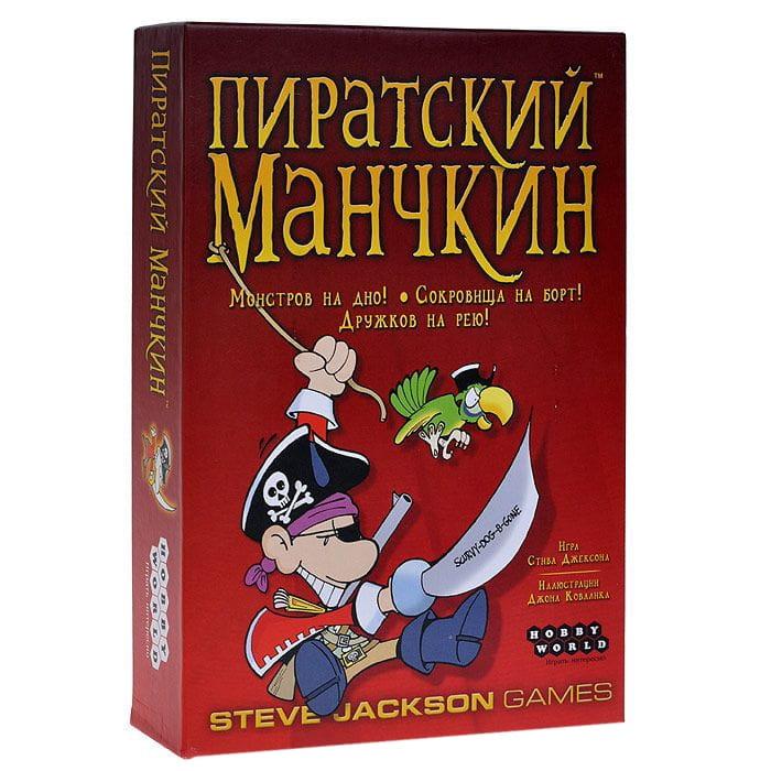 Настольная игра Hobby World 1090/1971 Пиратский Манчкин