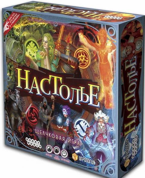 Купить Настольная игра Hobby World Настолье в интернет магазине игрушек и детских товаров