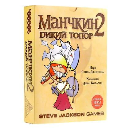 Настольная игра Hobby World Манчкин 2 - Дикий топор
