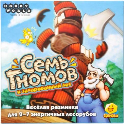 Купить Настольная игра Hobby World Семь Гномов и Зачарованный лес в интернет магазине игрушек и детских товаров