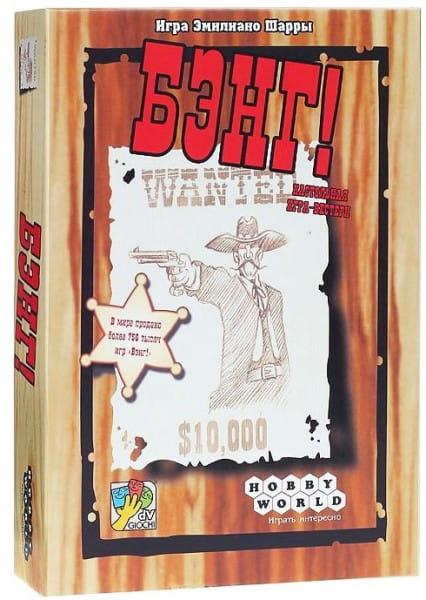 Настольная игра Hobby World 1176/2005/1005 Бэнг