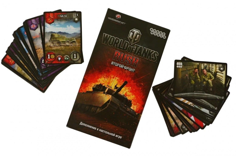 Настольная игра Hobby World 1194 World of Tanks Rush Второй Фронт