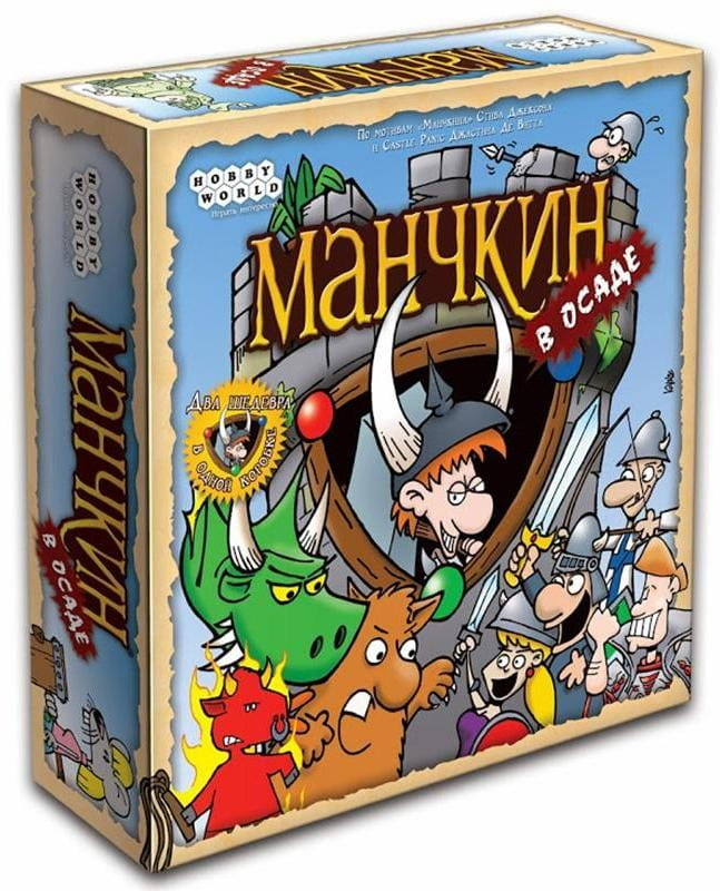 Настольная игра Hobby World 1260 Манчкин в осаде