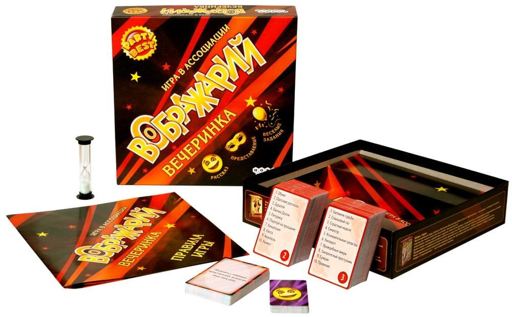 Купить Настольная игра Hobby World Воображарий Вечеринка в интернет магазине игрушек и детских товаров