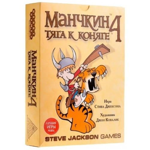Настольная игра Hobby World 1991/1115 Манчкин 4 - Тяга к коняге
