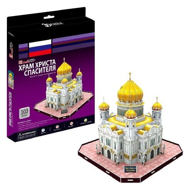 Объемный 3D пазл CUBICFUN Храм Христа Спасителя 2 (Россия) - 3D-пазлы