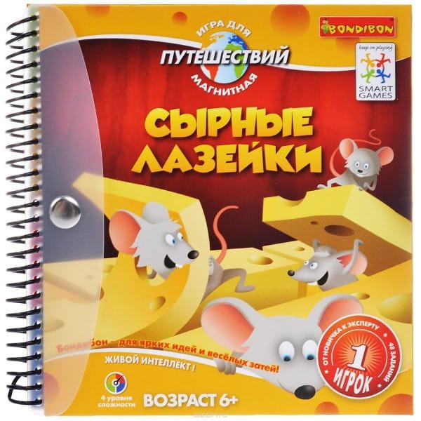 Купить Магнитная игра для путешествий Bondibon Сырные Лазейки в интернет магазине игрушек и детских товаров