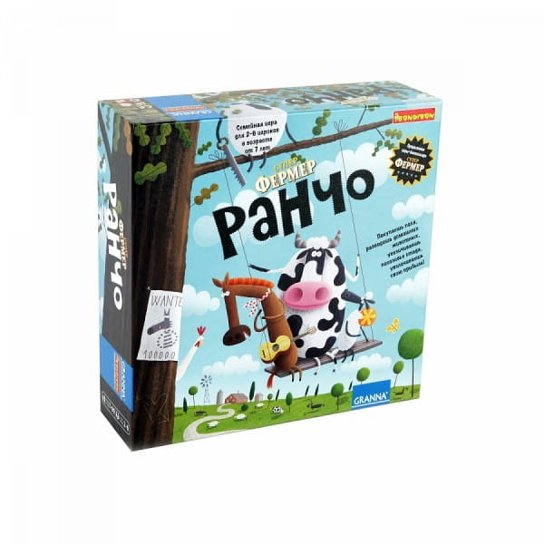 Купить Настольная игра Bondibon Супер фермер Ранчо в интернет магазине игрушек и детских товаров