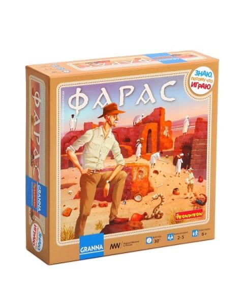 Настольная игра Bondibon BB1269 Фарас