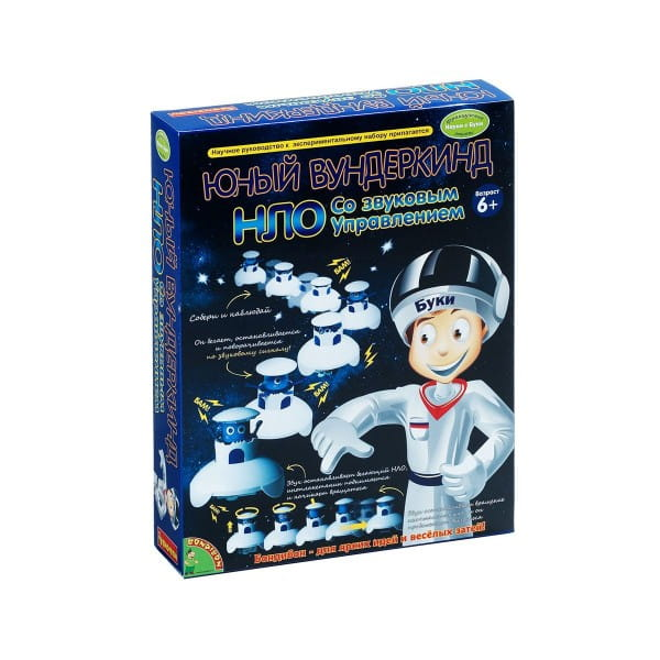 Купить Набор Bondibon Французские опыты Науки с Буки - Юный вундеркинд НЛО со звуковым управлением в интернет магазине игрушек и детских товаров