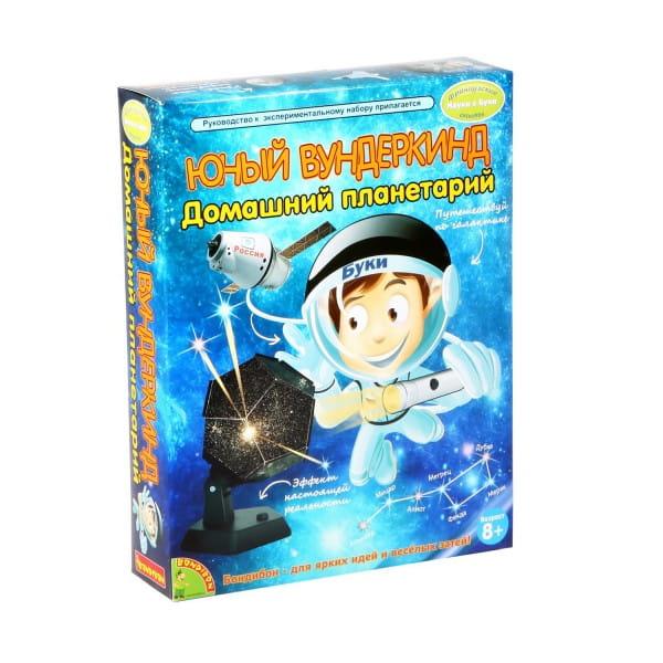 Купить Набор Bondibon Французские опыты Науки с Буки - Домашний планетарий в интернет магазине игрушек и детских товаров