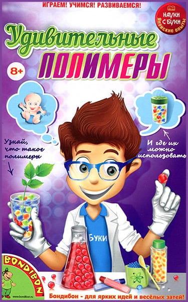 Купить Набор Bondibon Японские опыты Науки с Буки - Полимеры в интернет магазине игрушек и детских товаров