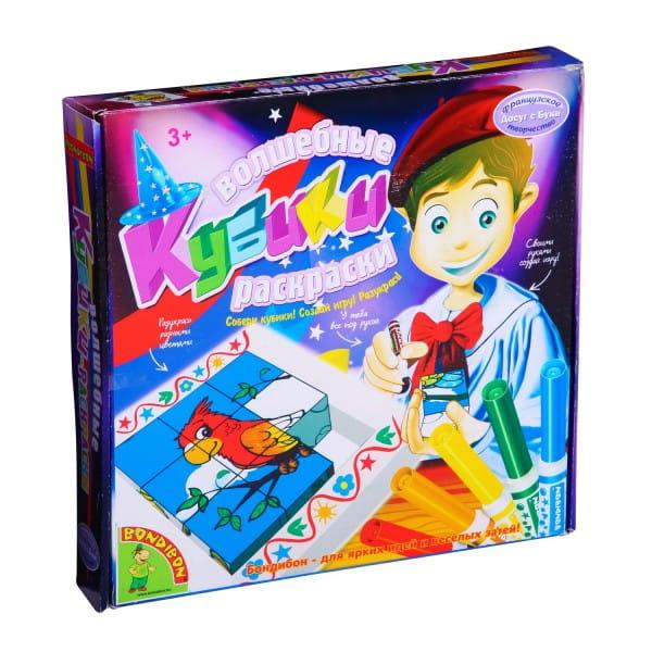 Набор Bondibon BB1199 Французское творчество Досуг с Буки - Волшебные Кубики-раскраски