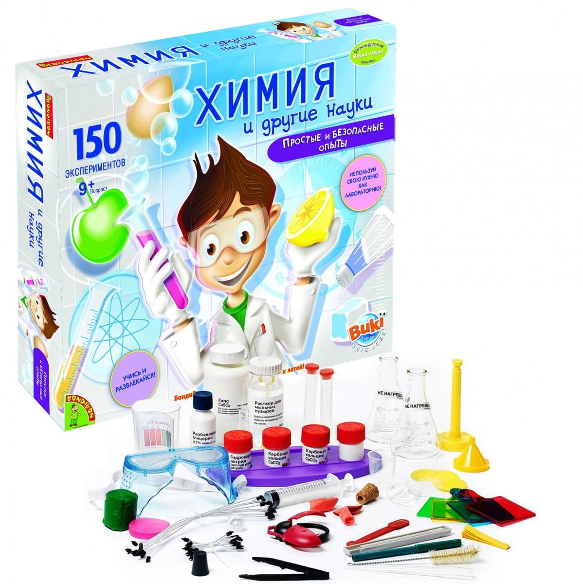 Набор BONDIBON Французские опыты Науки с Буки - Химия и другие науки (150 экспериментов)