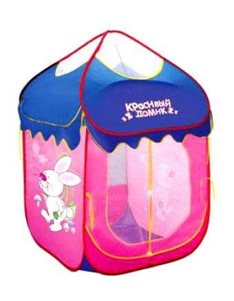 Купить Детская игровая палатка U Do Future Красивый домик 75х76х123 см в интернет магазине игрушек и детских товаров