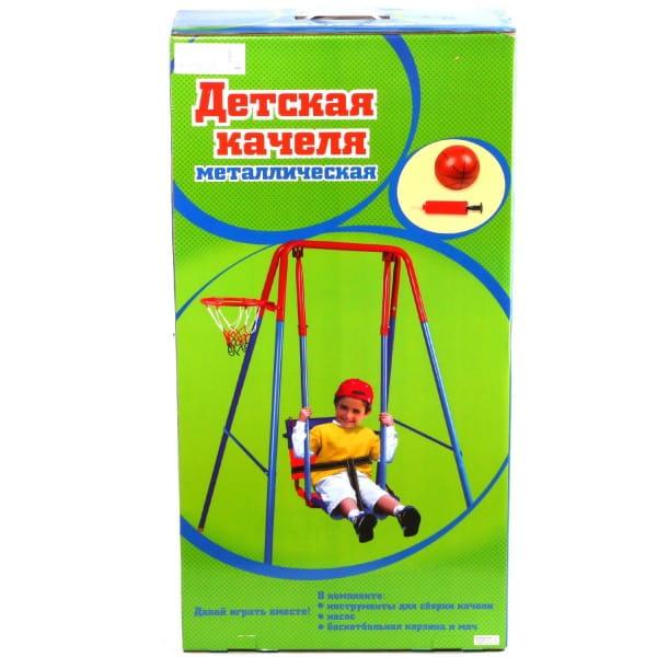 Купить Металлические качели с баскетбольным кольцом, мячом и насосом Zhorya в интернет магазине игрушек и детских товаров