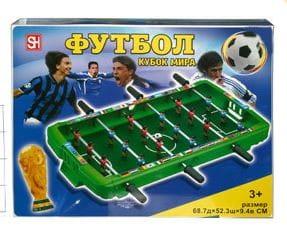 Настольный футбол BONDIBON Кубок мира - Настольный хоккей и футбол