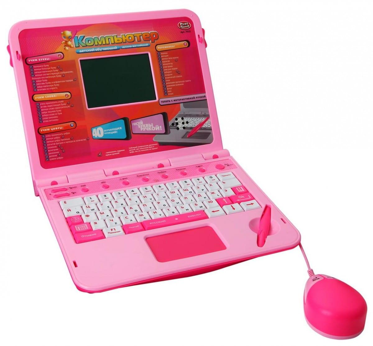 Детский обучающий компьютер Joy Toy 7025 (PLAY SMART)