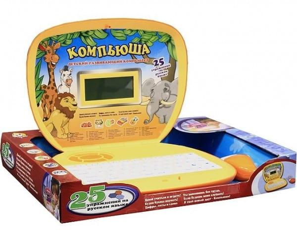 Детский обучающий компьютер Abezkad Компьюша желтый