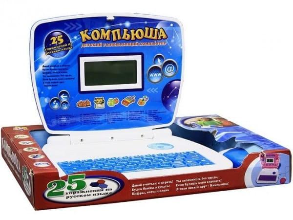Детский обучающий компьютер Abezkad Компьюша голубой