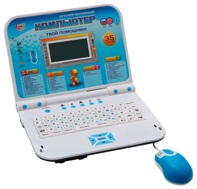 Обучающий компьютер Joy Toy 7296 - 35 функций обучения (Play Smart)