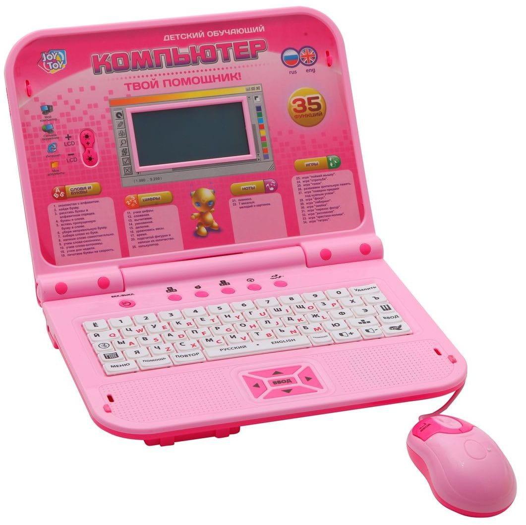 Обучающий компьютер Joy Toy 7297 - 35 функций обучения (PLAY SMART)