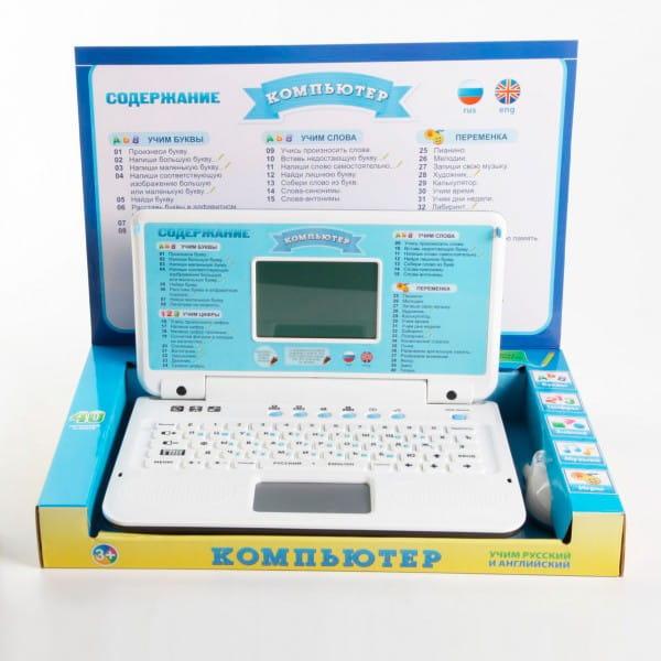 Детский обучающий компьютер Play Smart - 40 функций (синий)