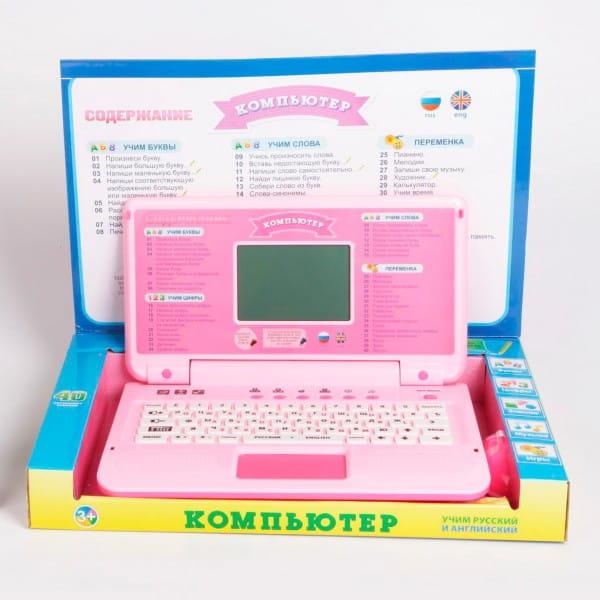 Детский обучающий компьютер Play Smart - 40 функций (розовый)