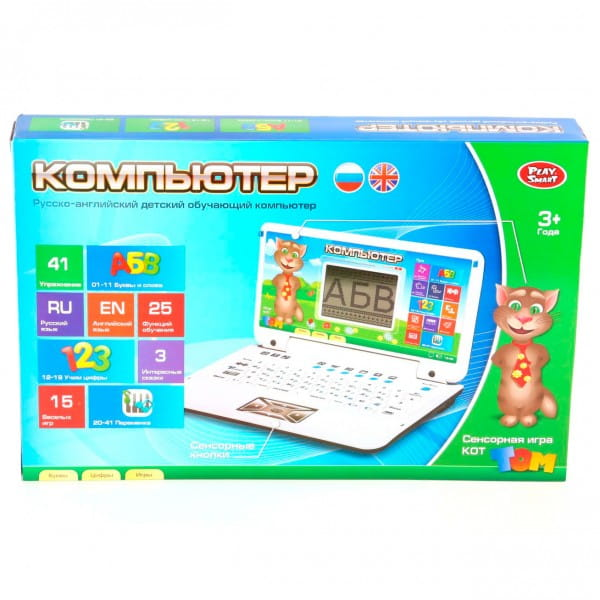 Купить Детский обучающий компьютер Play Smart - 41 функция (с сенсорной игрой Кот Том) в интернет магазине игрушек и детских товаров