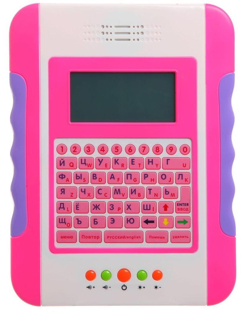 Обучающий планшетный компьютер Joy Toy с цветным экраном 2 (Play Smart)