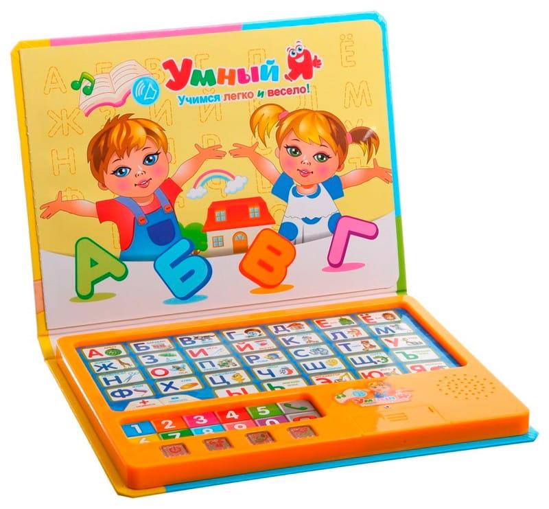 Сенсорный планшет Zhorya Б50137 с книгой Умный Я - 2