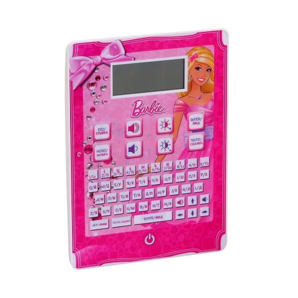 ��������� ������� Bondibon Barbie - 120 ������� (������������)