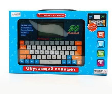 Обучающий ЗD планшет Zhorya Б51493