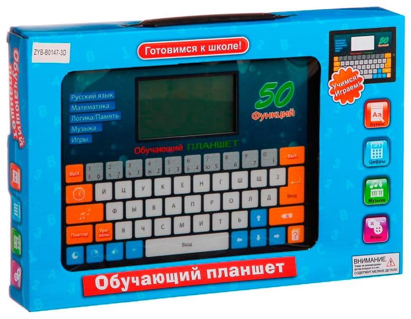 Обучающий ЗD планшет ZHORYA - Обучающие компьютеры и планшеты
