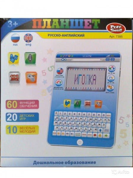 Детский обучающий компьютер-планшет PLAY SMART  60 функций (синий) - Обучающие компьютеры и планшеты